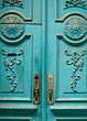 Old Door With Wood Carvings stock image