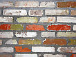 Old Wall Consisting Of Bricks Of Different Color stock photo
