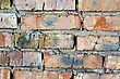 Old Wall From A Red Brick. A Texture stock photo