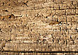 Old Wooden Fence Board. Close Up stock photography