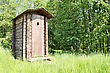 Old Wooden Outhouse For Tourists At A Forest stock photography