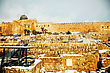Ophel Ruins In The Old City Of Jerusalem, Israel stock image