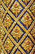 Oriental Pattern - Golden Flowers In Blue Mosaic stock image