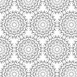 Oriental Vector Pattern With Round Arabesques Elements. Vintage Pattern With Arabesques