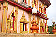 Ornate Facade Of A Buddhist Temple, Thailand stock photography