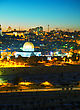 Overview Of Old City In Jerusalem, Israel With The Dome Of The Rock Mosque stock photo