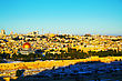 Overview Of Old City In Jerusalem, Israel With The Dome Of The Rock Mosque stock photography
