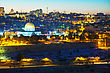 Jewish Overview Of Old City In Jerusalem, Israel With The Golden Dome Mosque stock image