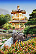 Pagoda At Nan Lian Garden, Chi Lin Nunnery, Hong Kong stock photo