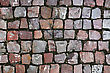 Paving Stones Street Texture stock photo
