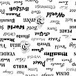 Peace . Seamless Wallpaper With The Word Peace In Different Languages. In Mirror.