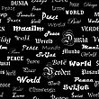 Peace . Seamless Wallpaper With The Word Peace In Different Languages.