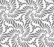 Perforated Flourish Tear Drops Six Foils And Dots.Seamless Geometric Background. Modern Monochrome 3D Texture. Pattern With Realistic Shadow And Cut Out Of Paper Effect