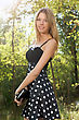 Portrait Of A Charming Young Blonde In The Forest stock image
