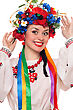 Portrait Of Happy Young Woman In The Ukrainian National Clothes stock photography