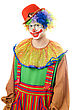 Portrait Of A Smiling Clown. stock photo