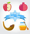 "Quot;Shana Tova"" - (jewish Happy New Year) Card. Set Of Traditional Elements For Rosh Hashanah (Jewish New Year). Hohey, Pomegranate, Apple, David Star And Shofar Icons"
