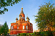 Red Stone Orthodox Church With Black Cupolas, Bryansk Region, Russia stock photography