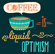 Retro Background With Coffee Quote And Golden Glitterig Details, Vector Format