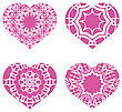Romantic Pink Heart Set Isolated On White Background. Image Suitable For Laser Cutting. Symbol Of Valentines Day
