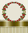 Round Frame Of Red Roses On A Striped Background