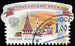 RUSSIA- CIRCA 2009: A Stamp Printed In Russia Shows Kremlin In Astrakhan City, Circa 2009 stock image