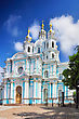 Russia, St. Petersburg. Smolny Cathedral (Church Of The Resurrection