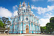 Russia, St. Petersburg. Smolny Cathedral (Church Of The Resurrection stock image