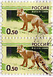 RUSSIAN-CIRCA 2008: A Stamp Printed In The Russian Federation, Shows The Fox (Vulpes Vulpes), Circa 2008 stock photography