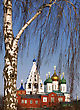 Russian Orthodox Church In Old Historical Town Kolomna, Russia, Moscow Area stock image