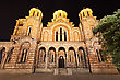 Christian Saint Marko Church Is A Main Orthodox Belgrade Church stock photography