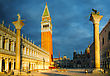 San Marco Square In Venice, Italy Early In The Morning stock image