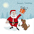 Santa Claus With Gift, Comic Illustration In Vector Format