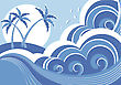Sea Waves And Island. Vector Graphic Illustration Of Water Seascape