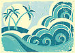 Sea Waves And Island. Vector Vintage Graphic Illustration Of Water Seascape