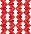 Seamless Geometric Background. Modern 3D Texture. Pattern With Realistic Shadow And Cut Out Of Paper Effect.Red Embossed Zigzag With White Lines
