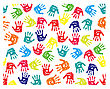 Seamless Pattern, Prints Of Hands
