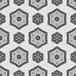 Seamless Texture On Grey. Element For Design. Ornamental Backdrop. Pattern Fill. Ornate Floral Decor For Wallpaper. Traditional Decor On Background