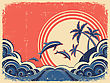 Seascape Waves Poster With Dolphins Grunge Illustration On Old Paper Texrture