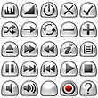 Semicircular Grey Control Panel Icons Or Buttons Isolated On White