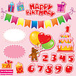 Set Of Birthday Party Elements For Your Design With Teddy Bear, Cake, Gift Boxes, Numerals