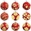 Set Of Christmas (New Year) Balls For Design Use. Vector Illustration.