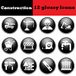 Set Of Construction Glossy Icons. EPS 10 Vector Illustration