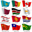 Set Flags Of World Sovereign States. Vector Illustration. Set Number 7. Exact Colors. Easy Changes