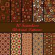 Set Of Ten Geometrical Shapes Seamless Patterns