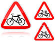 Set Of Variants A Intersection With The Bike Road - Road Sign Group Of As Fish-eye Simple And Grunge Icons For Your Design