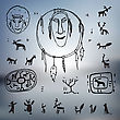 Siberia. Primitive Painting Set. Hand Drawn Vector Illustration. Design Element