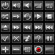 Square Black Control Panel Icons Or Buttons Isolated On Black