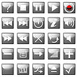 Square Grey Control Panel Icons Set Isolated On Black