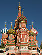 St. Basil Cathedral, Russia, Moscow stock photography